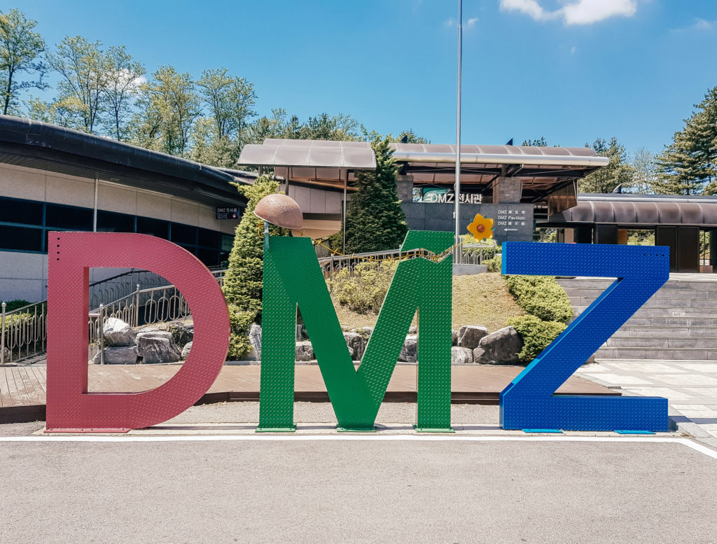 colourful DMZ letter mural