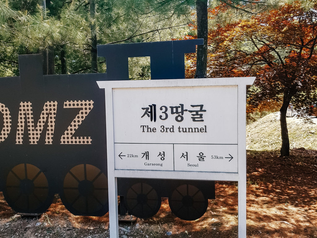 3rd infiltration tunnel sign in north korea